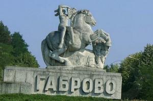 gabrovo_big